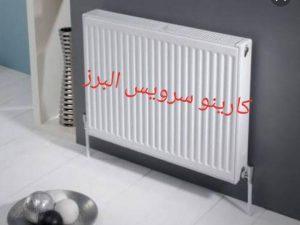 نصب و تعمیر شوفاژ ایران رادیاتور