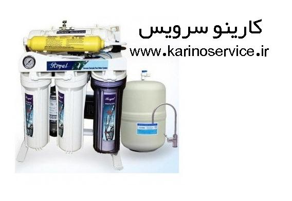 نصب و تعمیر انواع دستگاه تصفیه آب خانگی